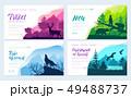 アート 美術 芸術のイラスト 49488737