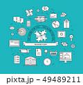分析論 アイデア アイディアのイラスト 49489211