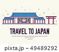Japanese flat architecture. Japan design. 49489292