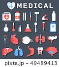 助ける 救急車 脳のイラスト 49489413
