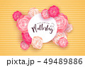 German Mothers Day card with pink rose flowers 49489886