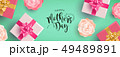 Happy Mothers Day banner of gifts and flowers 49489891