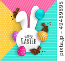 Easter paper card of chocolate bunny and 3d eggs 49489895