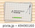 設計士 工事 製図のイラスト 49490160
