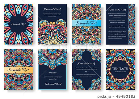 Set of old Ramadan Kareem flyer pages. 49490182