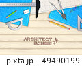 設計士 設計図 工事のイラスト 49490199