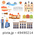 Country Austria travel vacation guide. 49490214