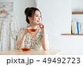 若い女性(紅茶) 49492723