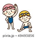 子供 水着 準備体操 49493856