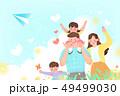 따뜻한 가정의 달 49499030