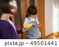子供 携帯電話 電話の写真 49501441