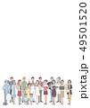 女性 男性 職業のイラスト 49501520