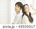 二人 カップル 夫婦の写真 49503017