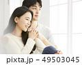 二人 カップル 夫婦の写真 49503045