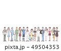 女性 男性 職業のイラスト 49504353