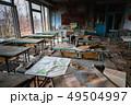 見捨てられた クラス 学級の写真 49504997