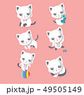 Set of different cartoon cats. . 49505149