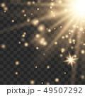 49507292