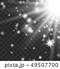 49507700