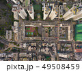 Aerial view of intersections or junctions in Sham 49508459