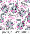 ねこ ネコ 猫のイラスト 49508859