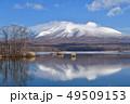大沼 大沼国定公園 風景の写真 49509153