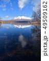 大沼 大沼国定公園 風景の写真 49509162