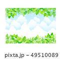 葉 新緑 春のイラスト 49510089