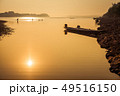 Fishing boat and sunrise in river 49516150