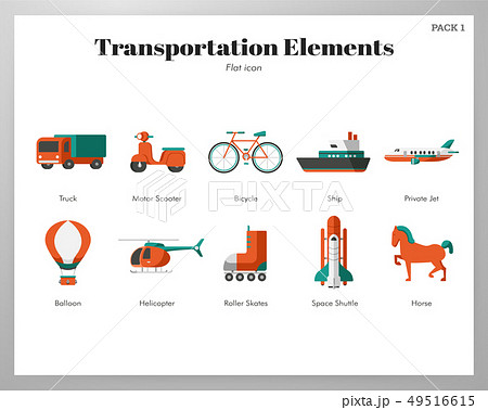 Transportation elements flat pack 49516615