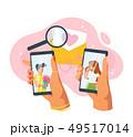 アプリ アート 概念のイラスト 49517014