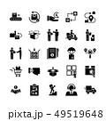 ロジスティック アイコン 配達のイラスト 49519648
