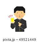 スマートフォン 操作 男の子のイラスト 49521449