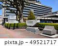 大分県庁 49521717
