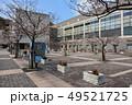 県立図書館  49521725