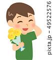 プレゼント 花束 人物のイラスト 49522576