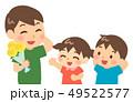 プレゼント 花束 ベクターのイラスト 49522577