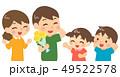 家族 プレゼント 花束のイラスト 49522578