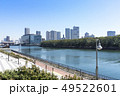 建物 都市 都会の写真 49522601