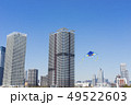 建物 都市 都会の写真 49522603
