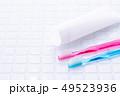歯ブラシ 49523936