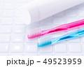 歯ブラシ 49523959