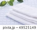 風呂 バスルーム お風呂の写真 49525149