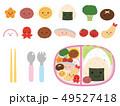 お弁当 食べ物 おかずのイラスト 49527418