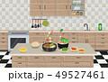 ホットスポット キッチン 厨房のイラスト 49527461