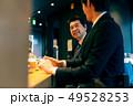 居酒屋 飲食店 ビールの写真 49528253