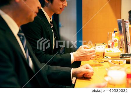 居酒屋 サラリーマン ビジネスマン 49529022