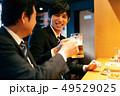 ビール ビジネスマン 人物の写真 49529025