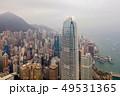 Aerial view of Hong Kong Downtown. Financial 49531365