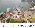 Aerial view of the Hong Kong Observation Wheel and 49531367